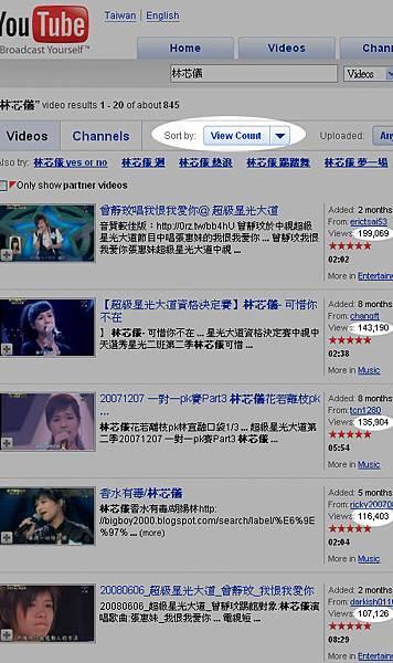 林芯儀youtube.jpg