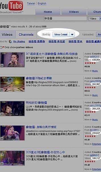 徐佳瑩youtube.jpg