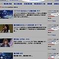 楊宗緯youtube.jpg