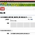 螢幕快照 2010-11-03 上午2.04.52.JPG
