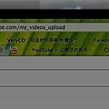 螢幕快照 2010-11-03 上午2.04.24.JPG