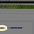 螢幕快照 2010-11-03 上午2.04.29.JPG