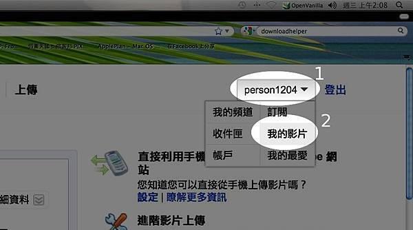 螢幕快照 2010-11-03 上午2.08.19.JPG