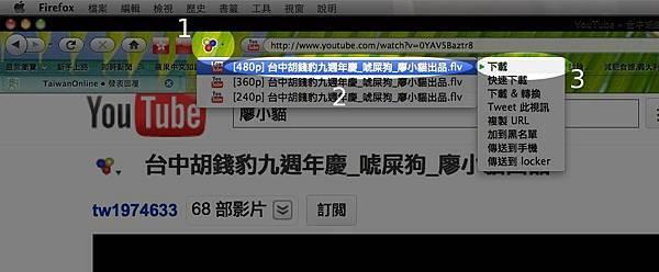 螢幕快照 2010-11-03 上午2.02.54.JPG