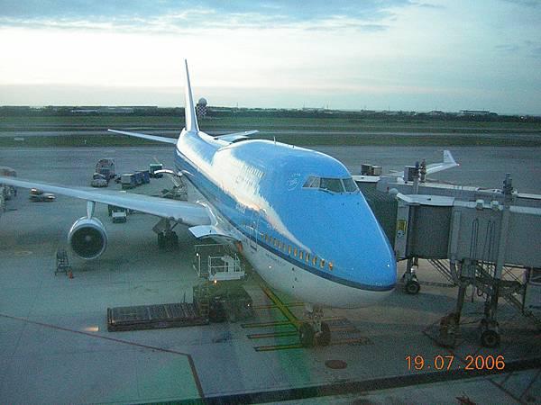 2006 歐洲荷航