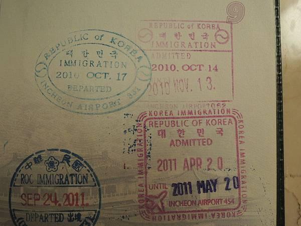 20101014 南韓入出境章.JPG