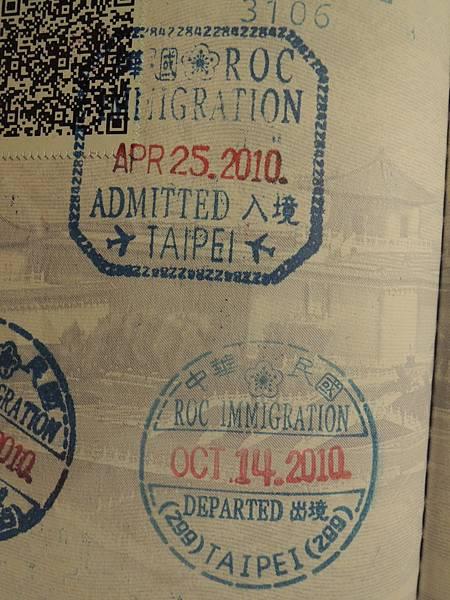 20100415 台灣出入境章.jpg