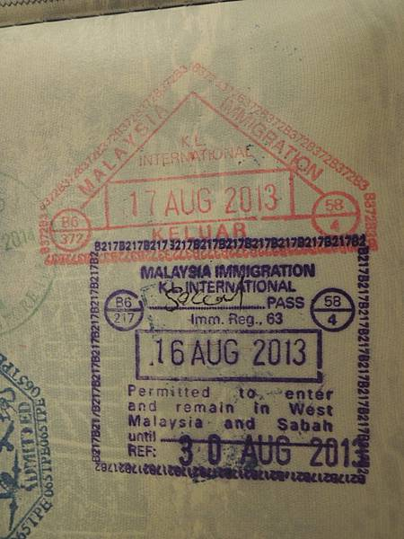 20130816 馬來西亞入出境章.jpg