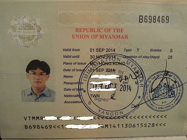 20141009 緬甸簽證.JPG