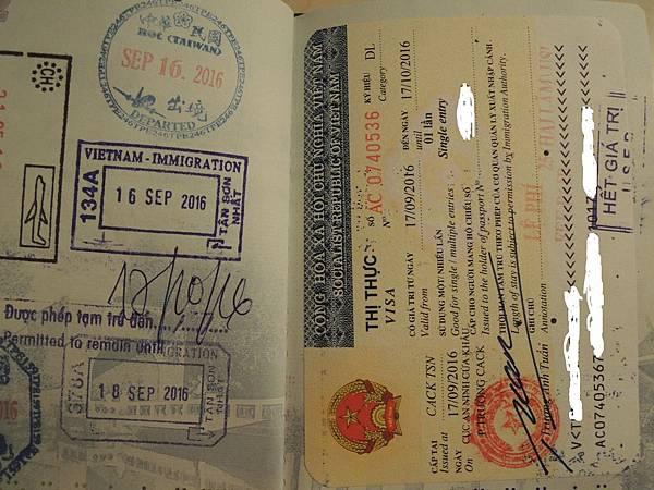 20160917 越南簽證.JPG