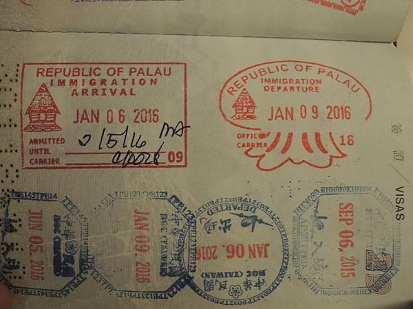 20160106 帛琉入出境章.JPG