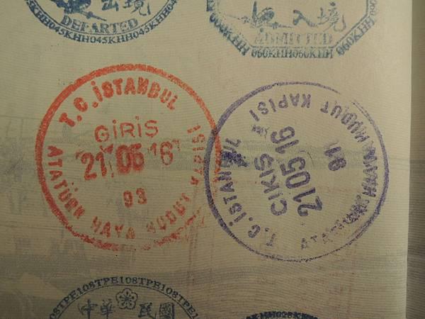 20160521 土耳其入出境章.JPG