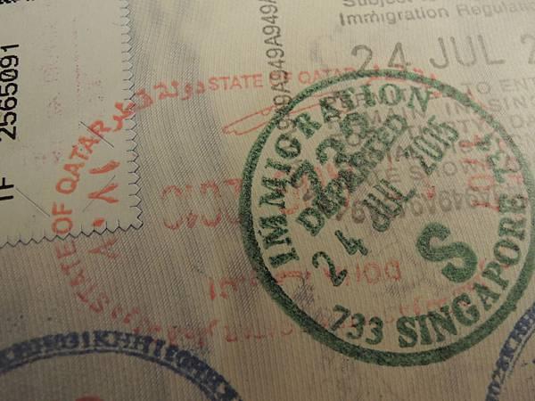 20180817 卡達出境章.JPG
