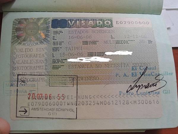 20060720-1 歐盟申根簽.JPG