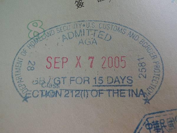 20050907 美國關島入境章.JPG