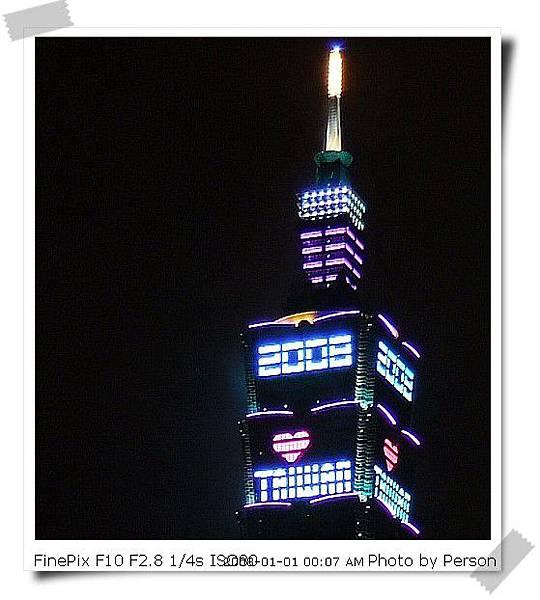 2008愛Taiwan.jpg