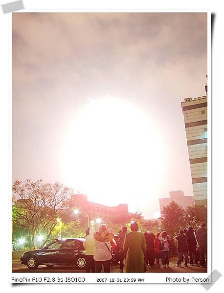 Taipei 101爆炸了