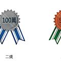 FireShot Capture 15 - 民生公共物聯網資料應用競賽 - https___ci.taiwan.gov.tw_creativity_.png