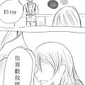 夢(條漫)1