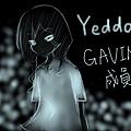 yedda(黑白版)