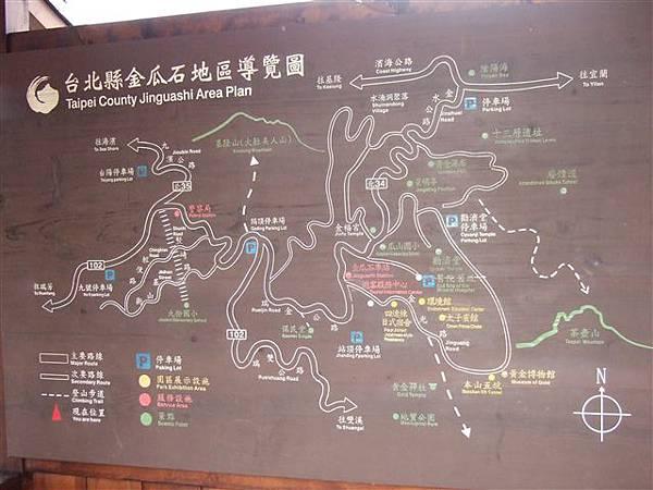 金瓜石公車總站地圖