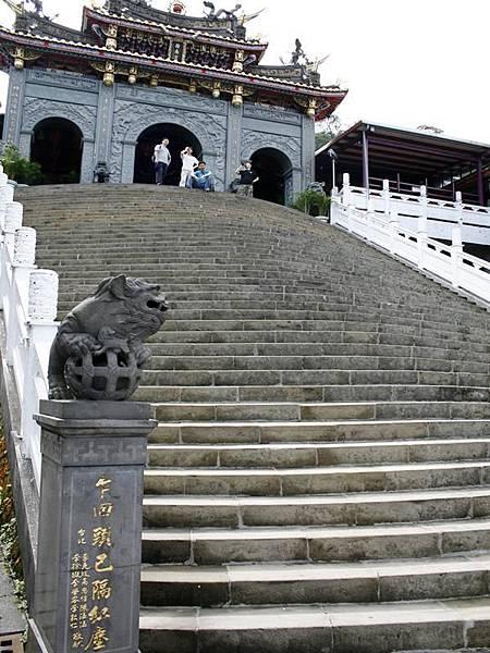 指南宮前階梯