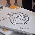 HuskyX3作者幫忙簽名的