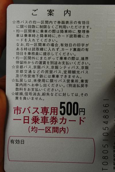 _MG_0221.JPG