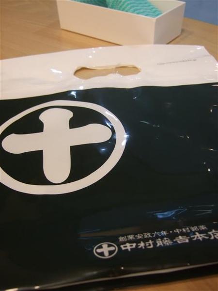 DSCF9467.JPG