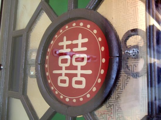 DSCF0373.JPG