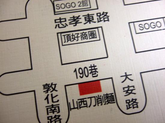 DSCF1309.JPG