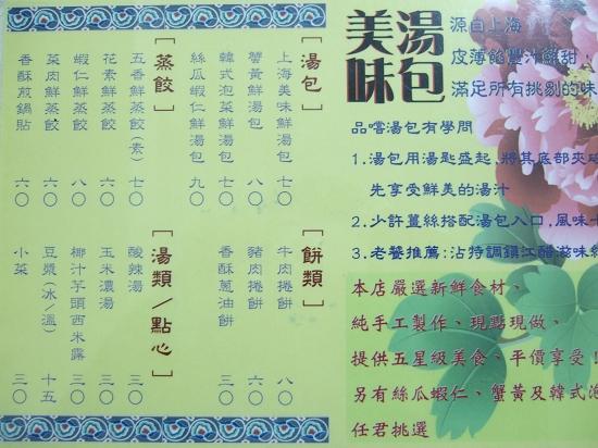 DSCF2448(001).JPG