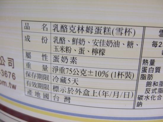 DSCF2480(001).JPG