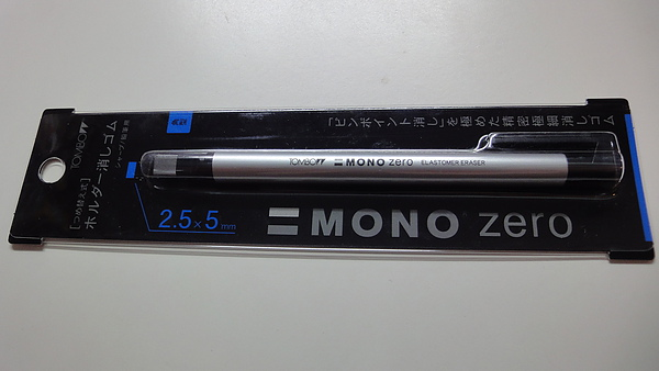 DSC01042.JPG