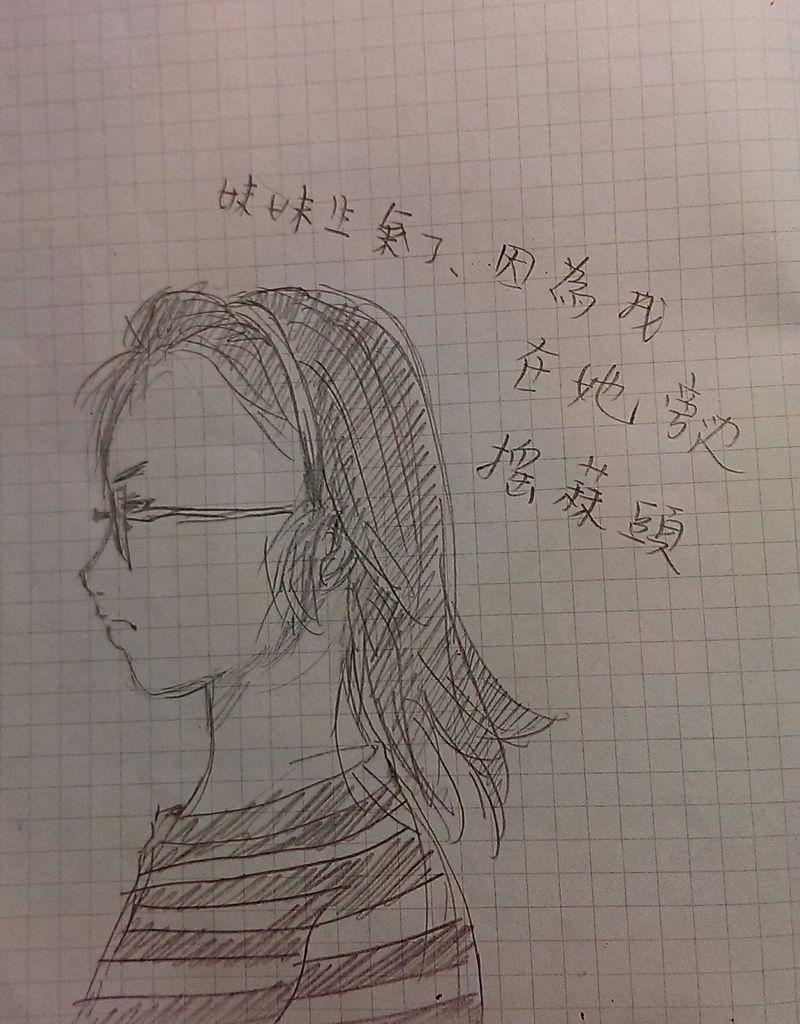 IMAG1749_1.jpg