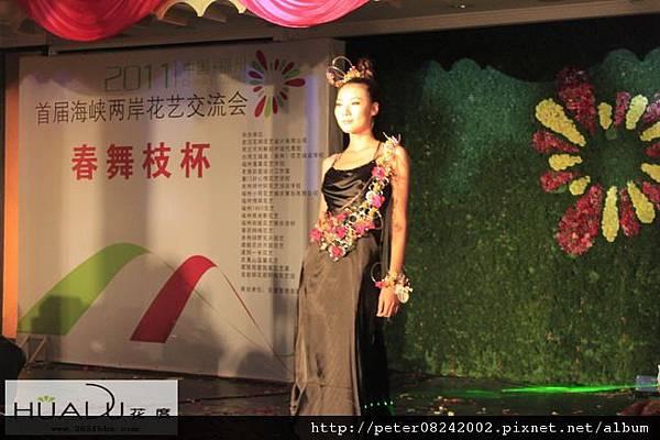 中国福州首届海峡两岸花艺交流会  (6).jpg