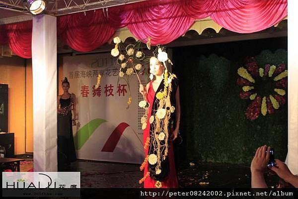 中国福州首届海峡两岸花艺交流会  (7).jpg