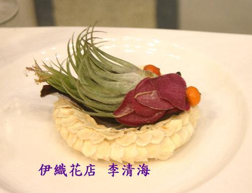 16屆台灣盃決賽-李清海作品-5伊織花店.jpg