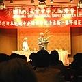 中華花藝12.JPG