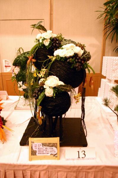 2009中華盃全國花藝大賽-31_exposure.JPG