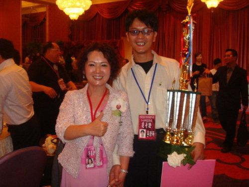 -2009中華盃全國花藝大賽-200.jpg