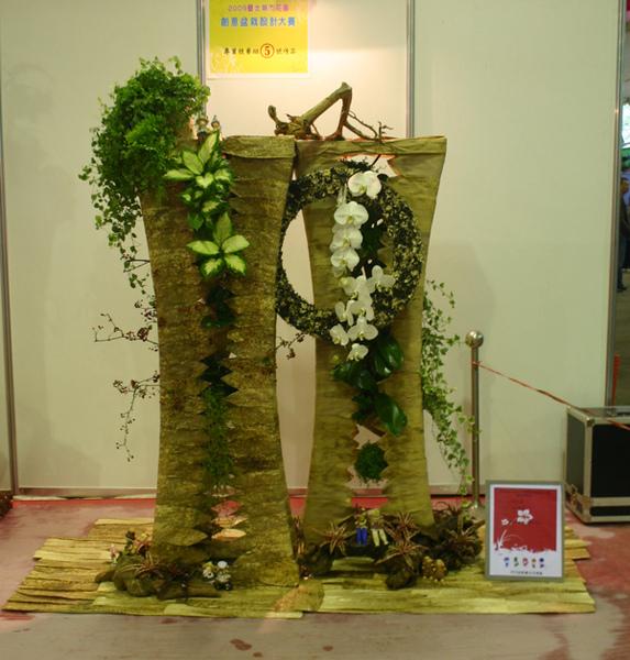 2009台北城市花園創意盆栽設計大賽季軍.jpg