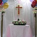 證婚儀式佈置2