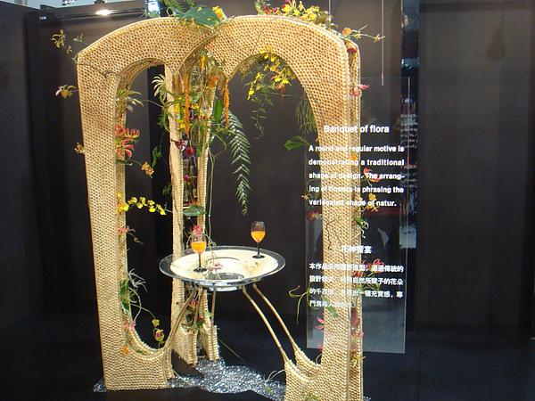 2011-洲際盃花藝大賽 (52).JPG