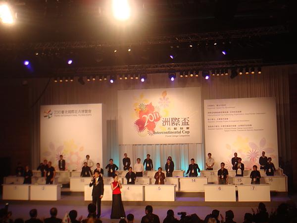2011-洲際盃花藝大賽 (182).JPG