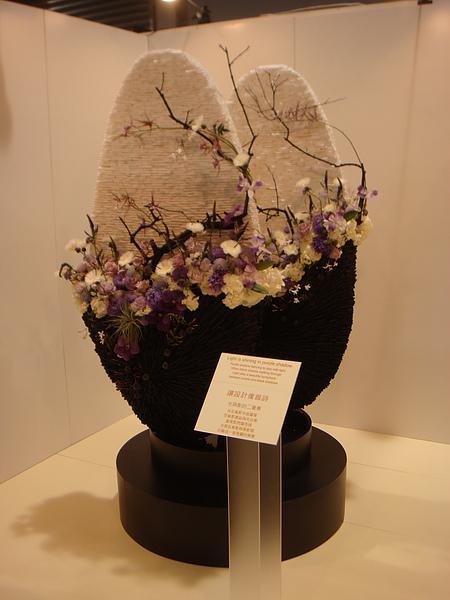 2011-洲際盃花藝大賽 (74).JPG