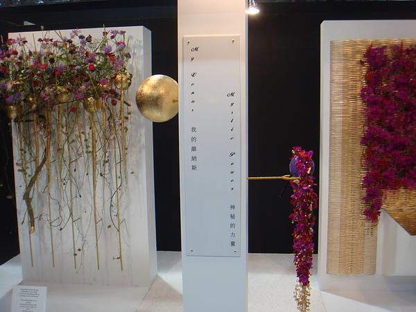 2011-洲際盃花藝大賽 (7).JPG