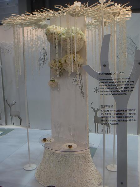 2011-洲際盃花藝大賽 (64).JPG