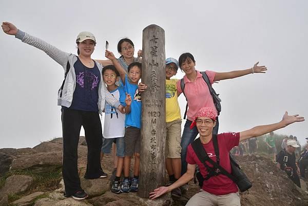 20130907陽明山七星山 (2).jpg