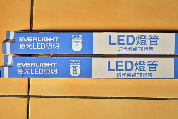 LED燈管.jpg
